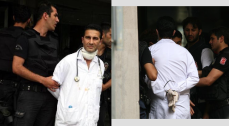 A Detained Doctor